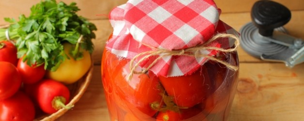 Самые вкусные маринованные помидоры на зиму