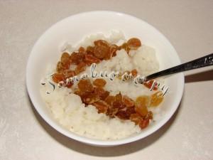 Фаршированная тыква рисом с изюмом