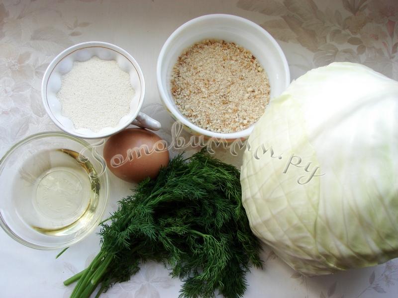 капустные котлеты из сырой капусты рецепт с фото