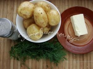 Молодая картошка с укропом рецепт с фото